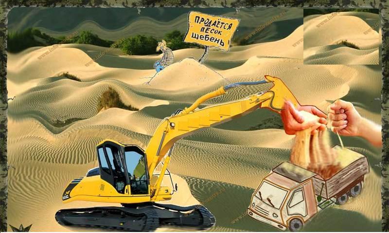 Купить бетон в Феодосии +7 978 099 27 31