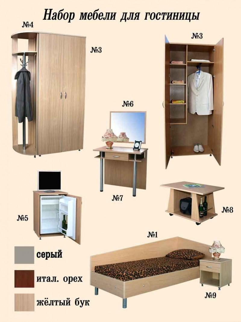 купить мебель для гостиницы 6