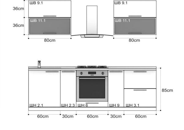 Серийные кухни