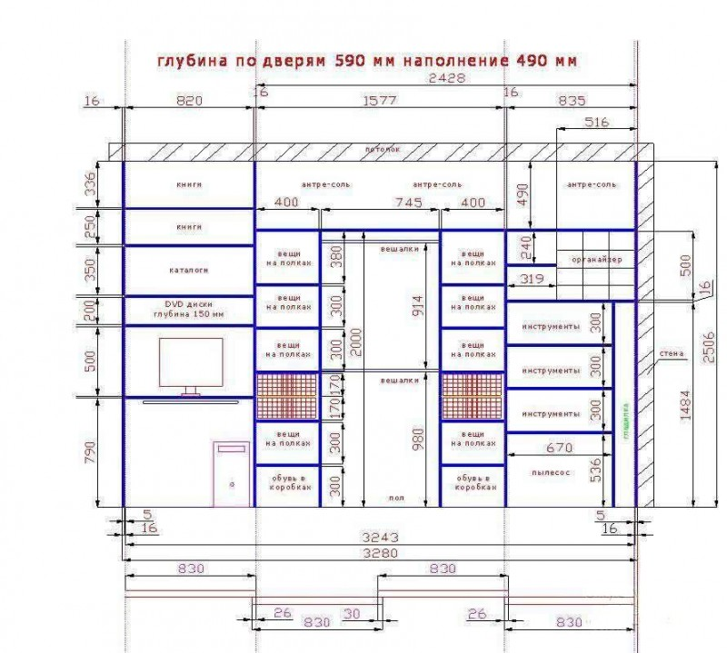 планировка шкафа купе 3